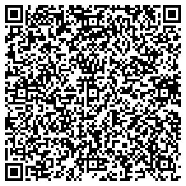 QR-код с контактной информацией организации Даурен и С, ТОО