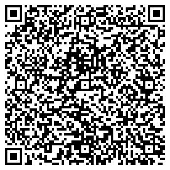 QR-код с контактной информацией организации Галатур, Компания