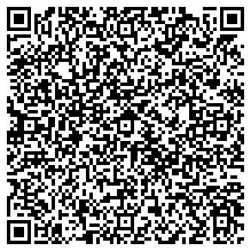 QR-код с контактной информацией организации Отель Алмаз, Компания