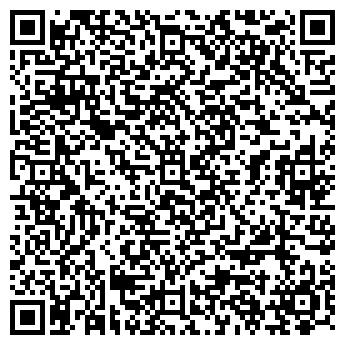 QR-код с контактной информацией организации Ырыс тур, Компания