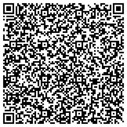 QR-код с контактной информацией организации Silk Road Adventures (Силк Роад Адвентес), ТОО Туристическая компания