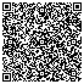 QR-код с контактной информацией организации Вэй трэвел, Компания