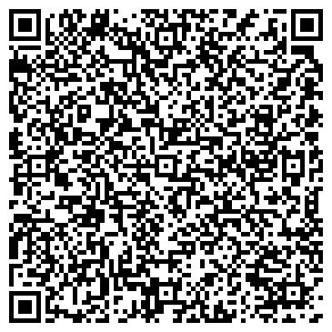 QR-код с контактной информацией организации Time 2 Rest (Тайм 2 Рест), ТОО