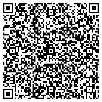 QR-код с контактной информацией организации Асыл Тур, ТОО