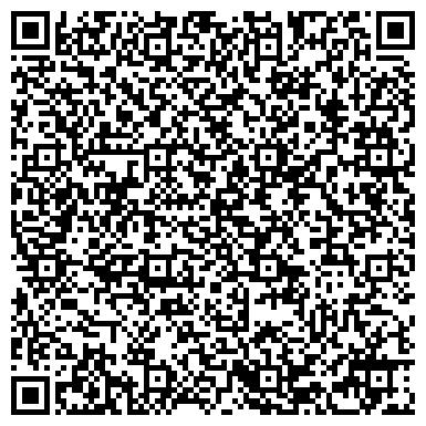 QR-код с контактной информацией организации Омолаживающая лечебная грязь озера Алаколь