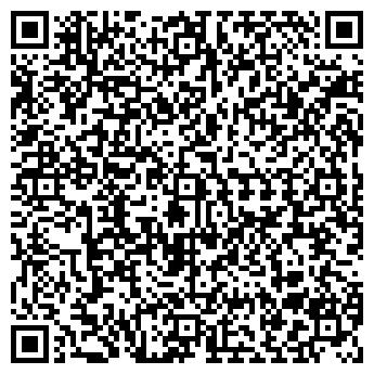 QR-код с контактной информацией организации К2, Компания