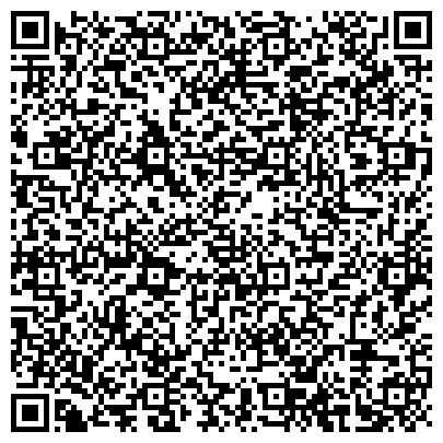 QR-код с контактной информацией организации Фаворит травел эдженси (Favourite travel agency), ТОО