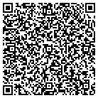 QR-код с контактной информацией организации Хикмет Тревел, ТОО