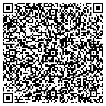 QR-код с контактной информацией организации TRAVELSYSTEM Компания, ТОО