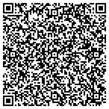 QR-код с контактной информацией организации Bell company (Белл Компани), ТОО