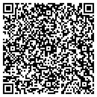 QR-код с контактной информацией организации Аса, ТОО