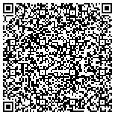 QR-код с контактной информацией организации Альфада fest (Альфада фэст), ТОО