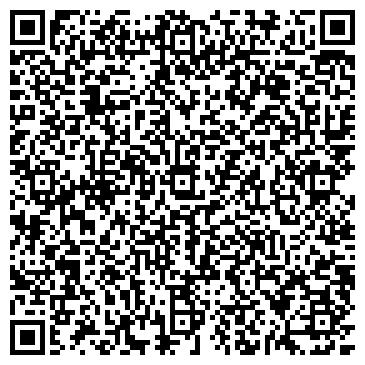 QR-код с контактной информацией организации Sun Express (Сан Экспресс), ТОО