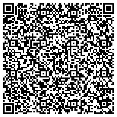 QR-код с контактной информацией организации Казахстан трэвэл груп (Kazakhstan travel group), ТОО