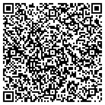QR-код с контактной информацией организации Азия Туризм, ТОО