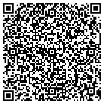 QR-код с контактной информацией организации Tamirlan, Компания