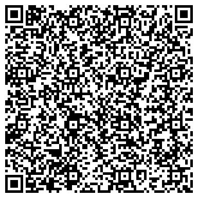 QR-код с контактной информацией организации Agri tour (Агри тур) Компания, ТОО