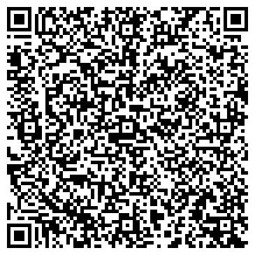 QR-код с контактной информацией организации Honey moon (Хоней мун), ТОО