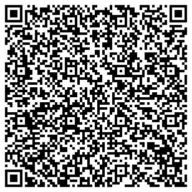 QR-код с контактной информацией организации Ren tour (Рен тур), Компания