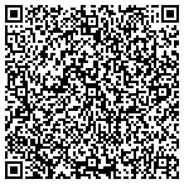 QR-код с контактной информацией организации Арман тур Компания, ТОО
