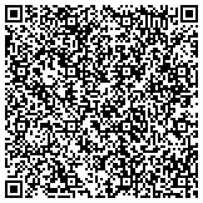 QR-код с контактной информацией организации Holiday Travel (Холидэй Трэвел), ТОО