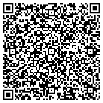 QR-код с контактной информацией организации Атлантида тур, Компания