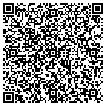 QR-код с контактной информацией организации Рафт-Сервис, ТОО