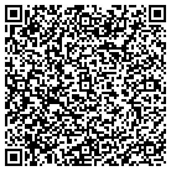 QR-код с контактной информацией организации Universal travel, ТОО