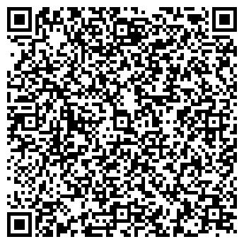 QR-код с контактной информацией организации Transavia tour, ТОО