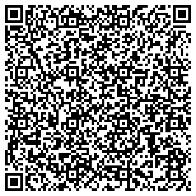 QR-код с контактной информацией организации Мигачева Л.Т., ИП (Лис-тур)