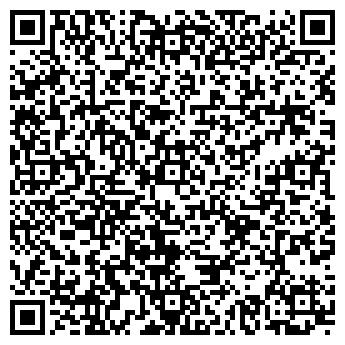 QR-код с контактной информацией организации Калейдоскоп, Компания