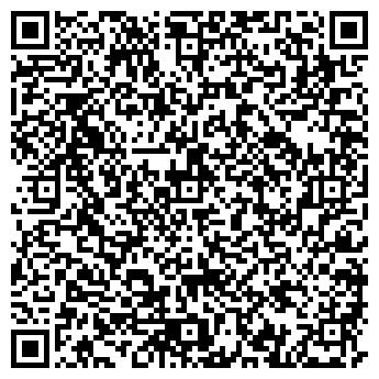 QR-код с контактной информацией организации ТК Остров, ТОО