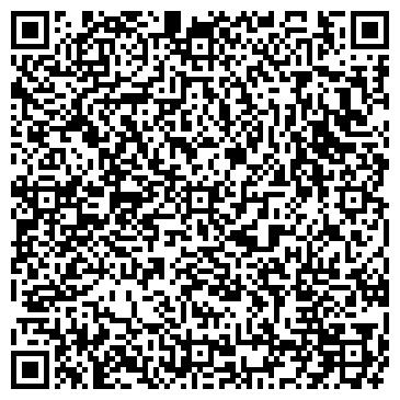 QR-код с контактной информацией организации Sea Star Tourism LTD (Си Стар Туризм ЛТД), ТОО