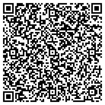 QR-код с контактной информацией организации Меир тур, Компания