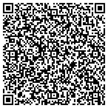 QR-код с контактной информацией организации Олимпия тур 2001, ТОО