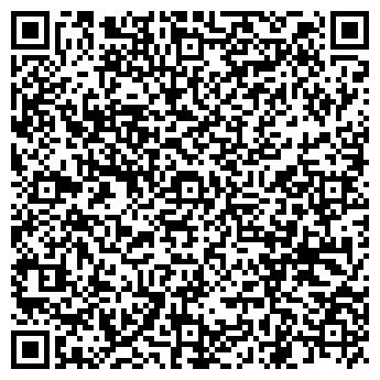 QR-код с контактной информацией организации Travel kz, Компания