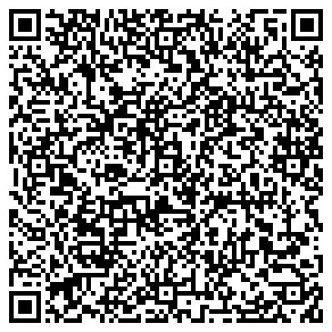 QR-код с контактной информацией организации Отрар тревэл, Компания