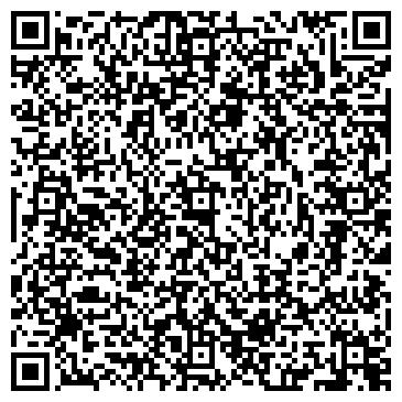QR-код с контактной информацией организации Trek travel international, ТОО
