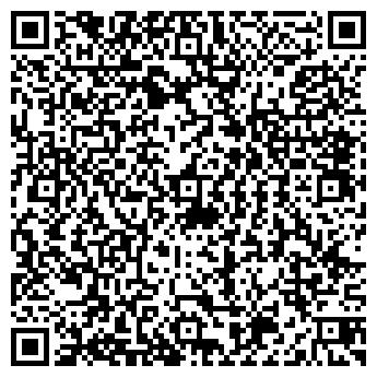 QR-код с контактной информацией организации Aruzhan, Компания