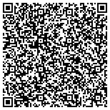 QR-код с контактной информацией организации Mck travel, Компания