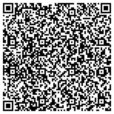 QR-код с контактной информацией организации Eco golden tour (Эко Голден Тур) Компания, ТОО