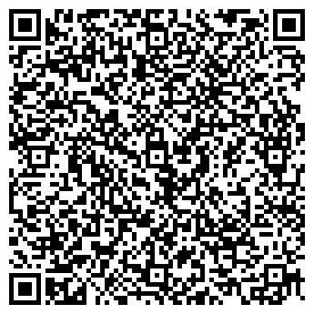 QR-код с контактной информацией организации Акку, Компания