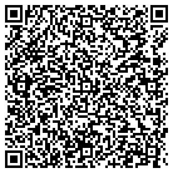 QR-код с контактной информацией организации Gala tour u, ТОО