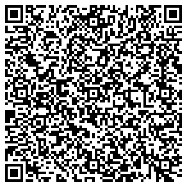 QR-код с контактной информацией организации Gloria (Глория), ТОО