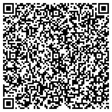 QR-код с контактной информацией организации Союз водителей Казахстана, Компания