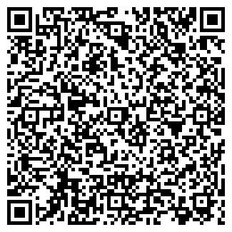 QR-код с контактной информацией организации Рага, ТОО