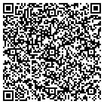 QR-код с контактной информацией организации Пытель И. Н., ИП