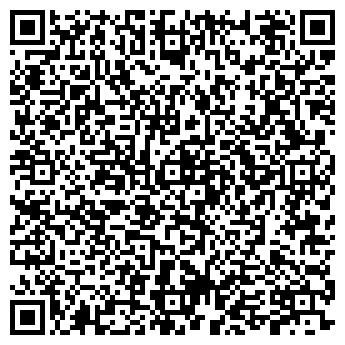 QR-код с контактной информацией организации Фабэкс, ОАО