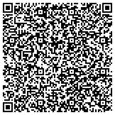 QR-код с контактной информацией организации Комплекс имени П. М. Машерова, филиал ГУ Главное Хозяйственное Управление