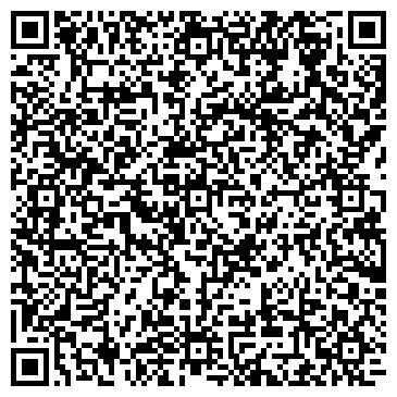 QR-код с контактной информацией организации Футбольный клуб Динамо-Минск, ЗАО